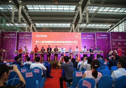 MWCS 2018 and IAS 2018 to Showcase Intelligent Manufacturing