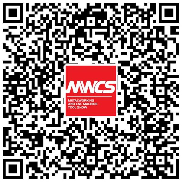汉诺威米兰展览(上海)有限公司