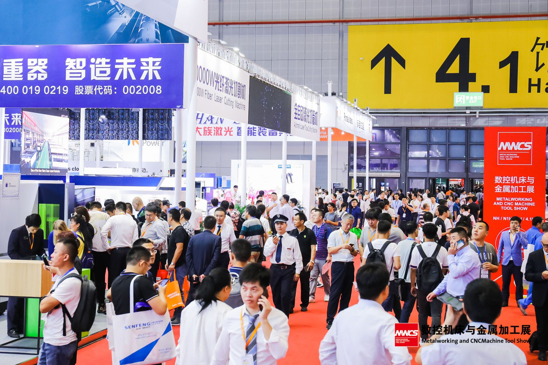 MWCS 2019 and IAS 2019 Kick off Today to Interpret Intelligent Manufacturing