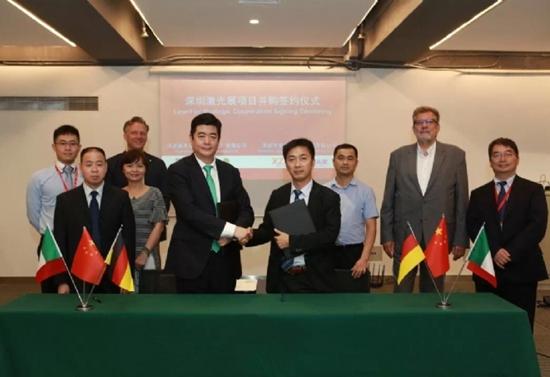 汉诺威米兰展览(上海)有限公司收购深圳激光展