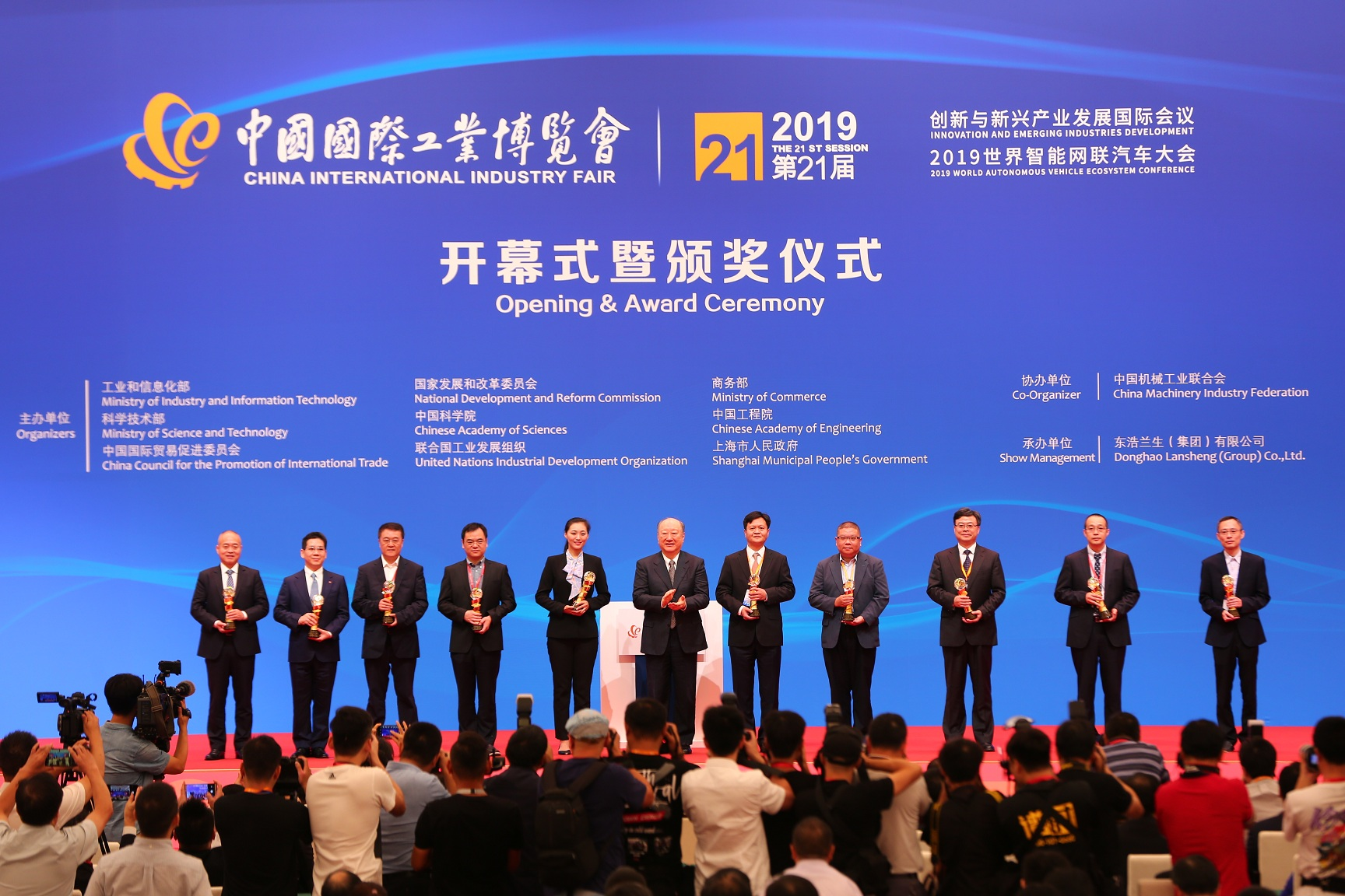 """为什么说中国制造业的信心在""""中国工博会""""?"""