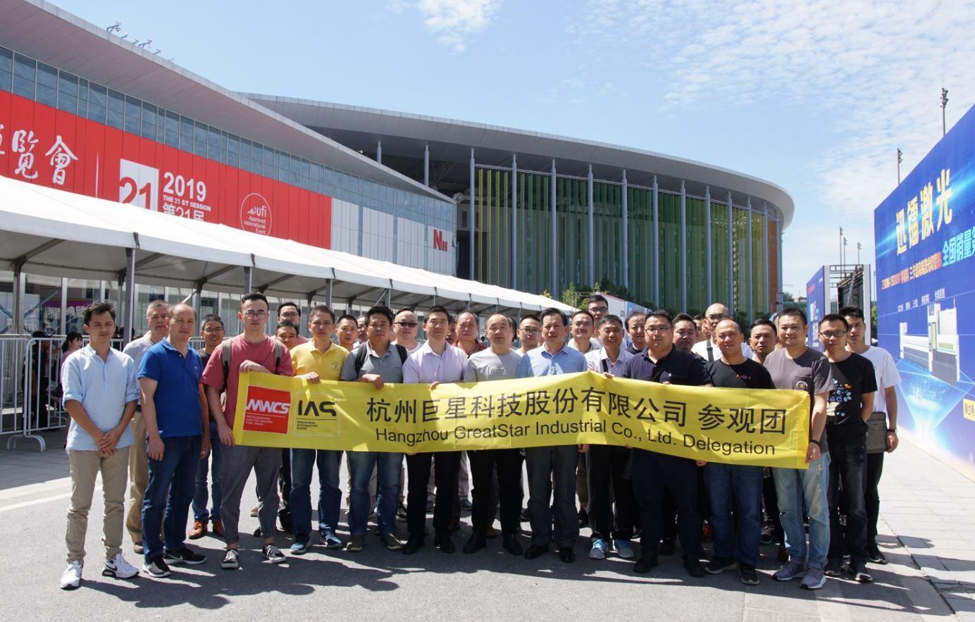 2020 中国国际工业博览会_ VIP 参观团 邀请函