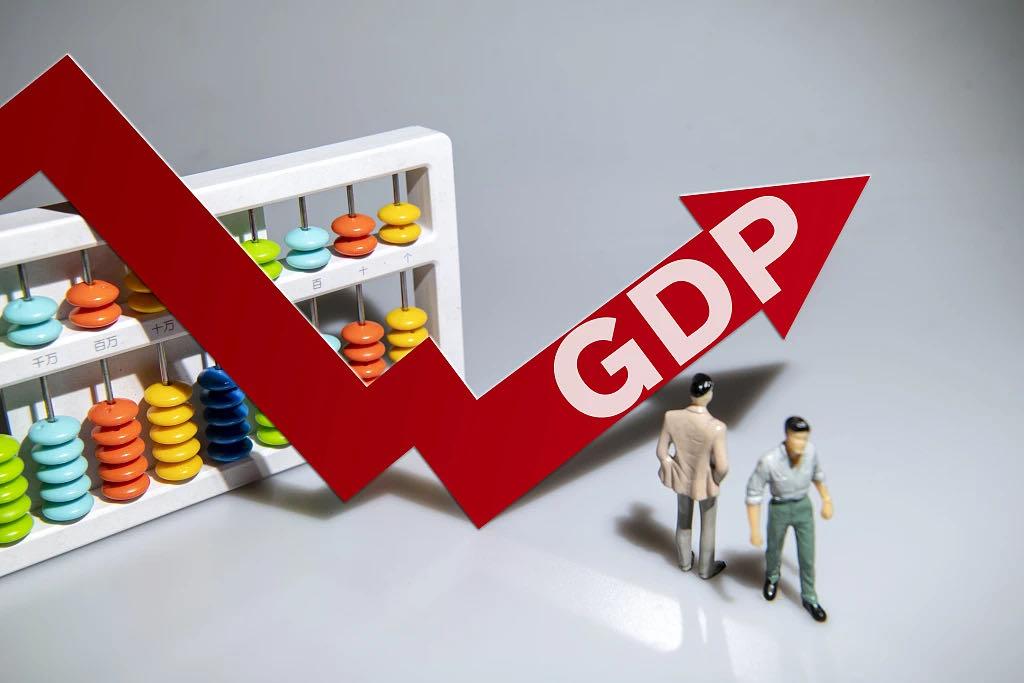 二季度GDP增长3.2%,装备制造业和高技术制造业实现增长