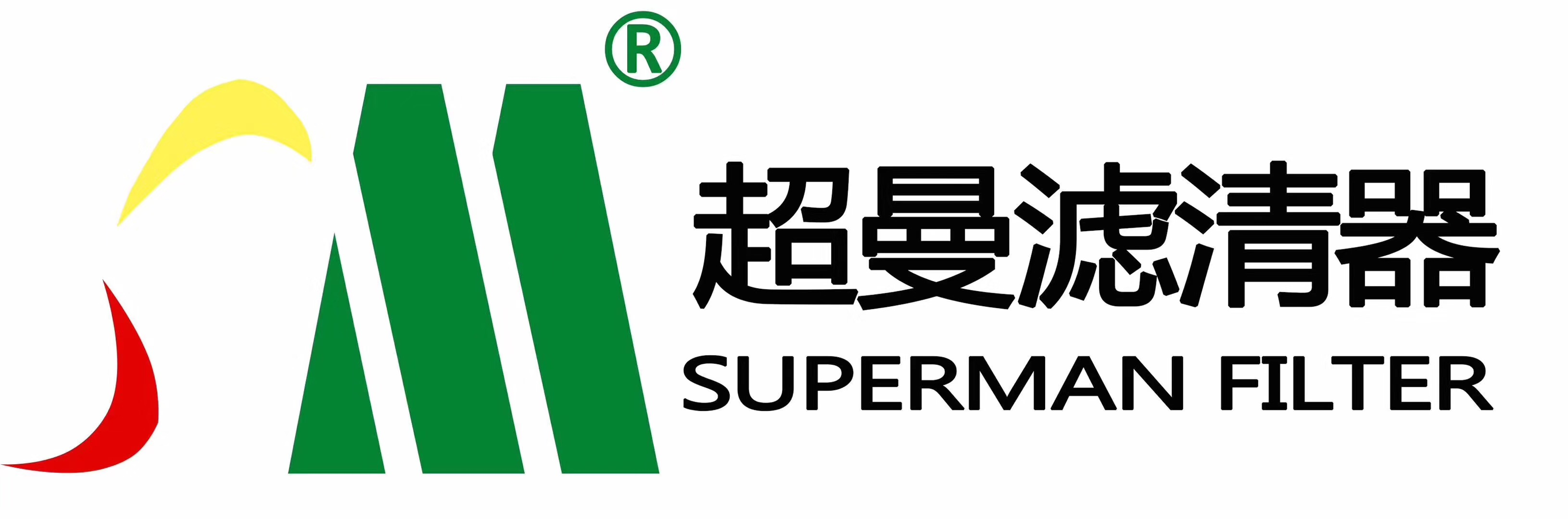 上海超曼滤清器有限公司(4.1H-4.1H B031).JPG