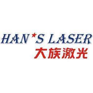 11. 大族激光科技产业集团.jpg