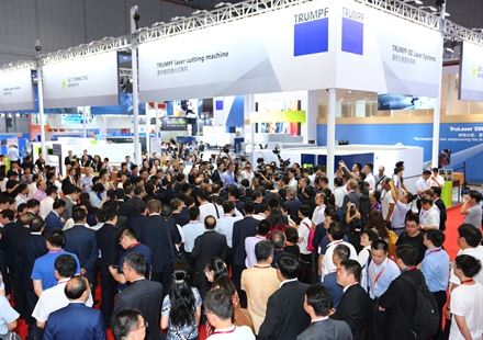 MWCS 2018 to Promote the High-quality Development of Manufacturing